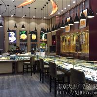 供应南京珠宝展柜玻璃柜台生产厂家