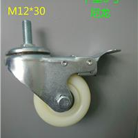 供应3寸中型丝杆刹车脚轮 推车脚轮 车轮