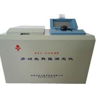 供应甲醇乙醇发热量仪器 优惠促销