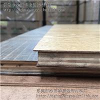 家具防火板 多层夹板