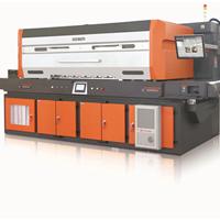 供应陶瓷数码喷墨打印机