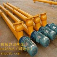 U型槽螺旋输送机重诺非标定制