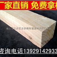 广州木方公司