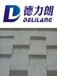 杭州筑宝建材有限公司