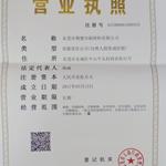 东莞市荆楚印刷材料有限公司