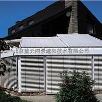 外墙电动铝合金遮阳百叶|外墙电动遮阳百叶