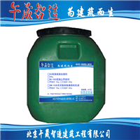 批发旧瓷砖界面处理剂 可喷浆施工型界面剂