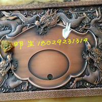 北京铝合金雕刻茶具 金属茶盘 加工定制