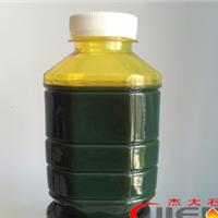 防水涂料专用油 聚氨脂防水涂料专用油