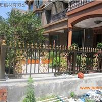 批发供应红古铜庭院锌钢围栏10米起批