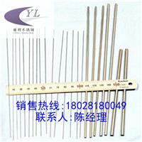 不锈钢精密管0.8*0.125mm非标订做