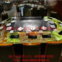 北海亿磁能餐厅铁板烧,无烟铁板烧设备