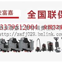 供应陕西西安电动尘推车,电动垃圾清运车