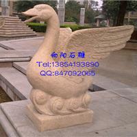 嘉祥石雕吐水天鹅厂家、黄锈石石雕天鹅价格