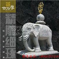 供应惠安石雕大象雕刻动物看门招财纳吉神兽
