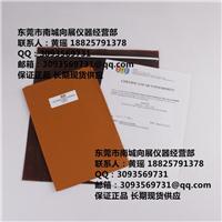 供应AATCC耐氯水测试布 耐氯水控制布