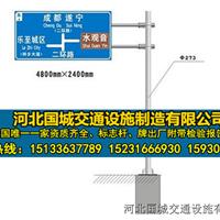 河北道路路标杆制作供应厂家