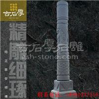 供应花岗岩石雕文化柱 园林广场市政工程