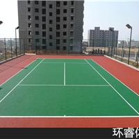 清远网球场划线多少钱?环睿体育