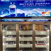 欧富隆ofl通用理货层架冰箱滑道饮料柜滑道