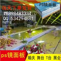 上海婚庆镜面地毯婚礼T台星光舞台道具厂家