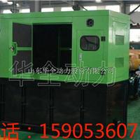 华全 底座油箱发电机组 安全可靠