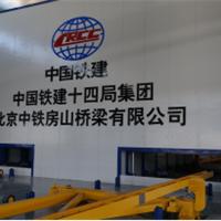 PC生产线单体设备――立体养护窑