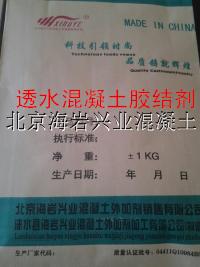 南宁厂供露骨料透水混凝土粘结剂
