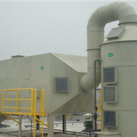 供应工厂油烟净化工程 广州油烟净化工程