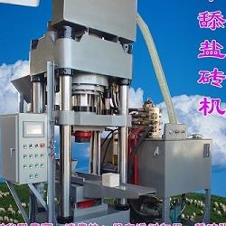 郑州市鑫源液压机械有限公司