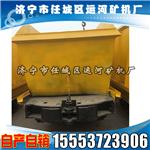 MDC2.2-6B底卸式矿车价格