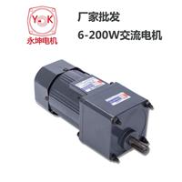 供应微型齿轮减速电机GU、GN