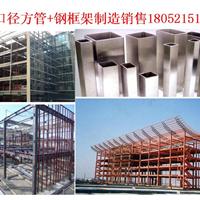 供应大口径厚壁方矩形钢管制造生产