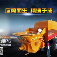 砂浆喷涂机 活塞泵 高效率喷射