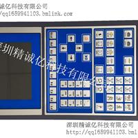供应海天电脑面板,海天操作面板