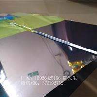 供应 镜面铝条扣板 吊顶装饰建材