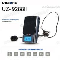 供应韩国进口扩音器UZ-9288II