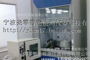 上海YOLO EVA交联度测试仪价格厂家