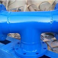 供应dn300*300mm柔性防水套管