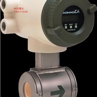 供应横河ADMAG CA电容式电磁流量计