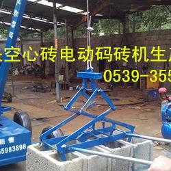 沂南县鸿丰砖机厂
