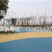 供应透水地坪丙烯酸彩色面漆;透水砼保护剂
