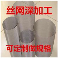 201不锈钢过滤网-密纹网-金刚网 上海豪衡金属制品有限公司