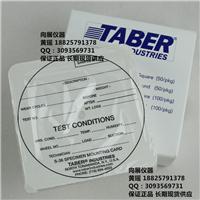 供应美国TABER磨耐机专用贴纸S-36贴纸