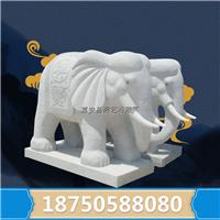 定制石雕大象摆件 招财吉祥风水作用