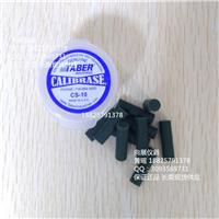 供应美国TABER磨头CS-10磨头磨条橡皮擦