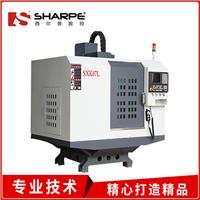 供应立式加工中心 数控加工中心SXK07L