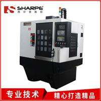 供应小型数控机床 数控钻床SXK05S