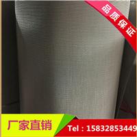 供应过滤筛网布不锈钢席型网304丝径0.4�L