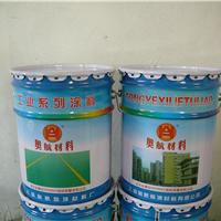 【实价】环氧树脂地坪施工、防滑地坪